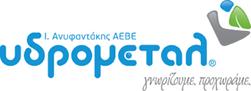 ΥΔΡΟΜΕΤΑΛ - Ι. Ανυφαντάκης ΑΕΒΕ // ΥΔΡΟΜΕΤΑΛ - Ι. Ανυφαντάκης ΑΕΒΕ // Εμπόριο Υδραυλικών Ειδών, Θέρμανση, Κλιματισμός, Ειδη Υγιεινής - Πλακίδια, Αξεσουάρ Μπάνιου, Νεροχύτες - Ηράκλειο, Κρήτη